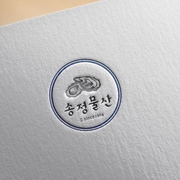 로고 디자인 | 송정물산 | 라우드소싱 포트폴리오