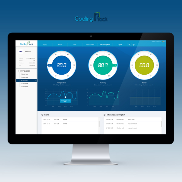 웹사이트 | 홈페이지의 디자인을 요청... | 라우드소싱 포트폴리오