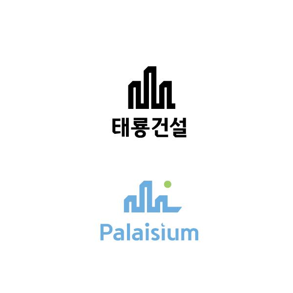 브랜딩 SET | (주)태룡건설 | 라우드소싱 포트폴리오