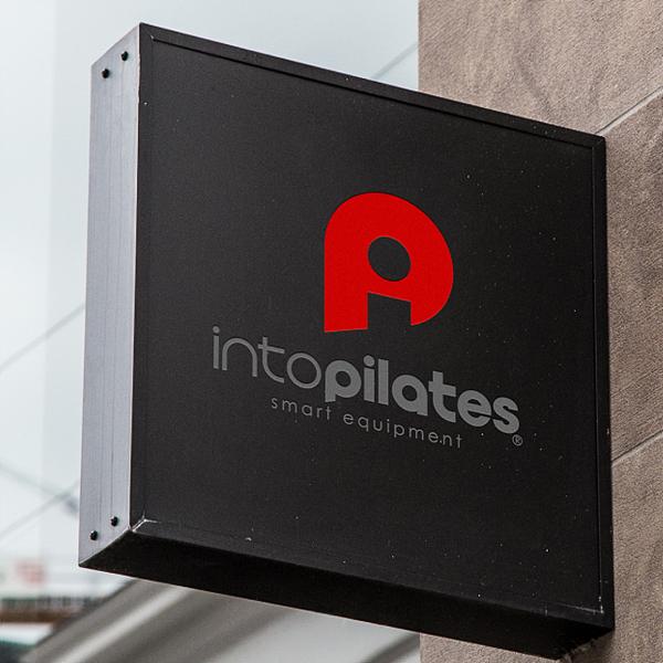 로고 디자인 | (주)인투필라테스 | 라우드소싱 포트폴리오