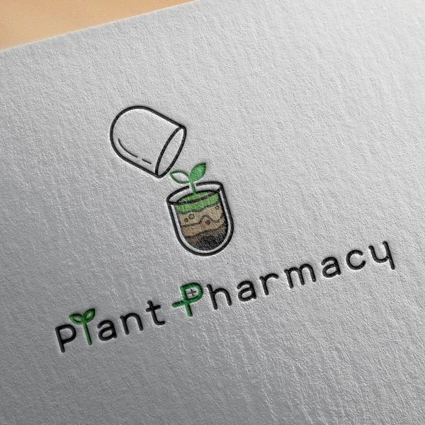 로고 디자인   plant pharmacy (...   라우드소싱 포트폴리오