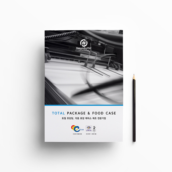브로셔 / 리플렛 | 회사소개서 의뢰 | 라우드소싱 포트폴리오