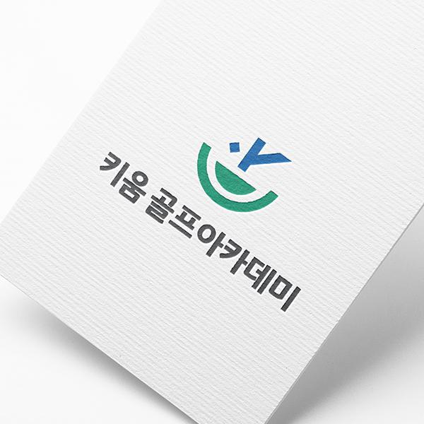 로고 + 간판 | 키움골프아카데미 로고 +... | 라우드소싱 포트폴리오