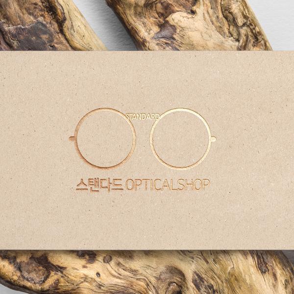로고 디자인 | 스탠다드 안경원 로고 의뢰 | 라우드소싱 포트폴리오
