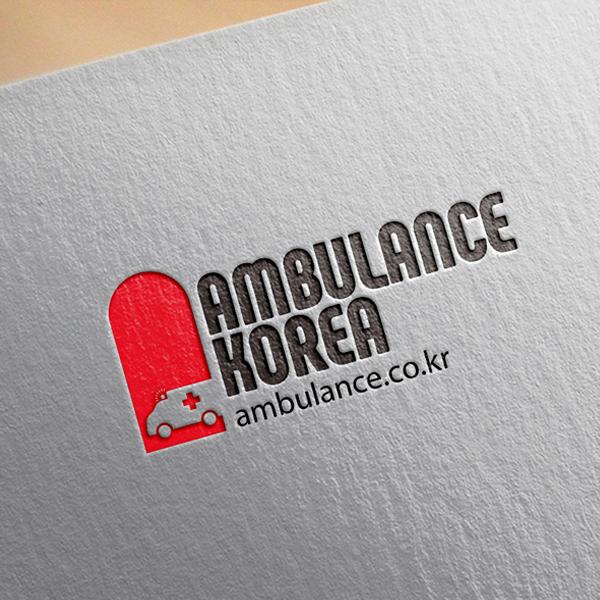 로고 + 명함   구급차 판매 사이트 로고...   라우드소싱 포트폴리오