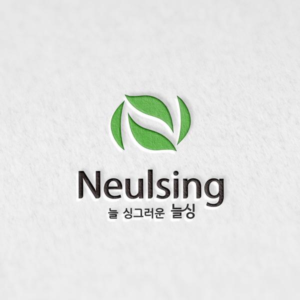 로고 + 명함   늘싱   라우드소싱 포트폴리오
