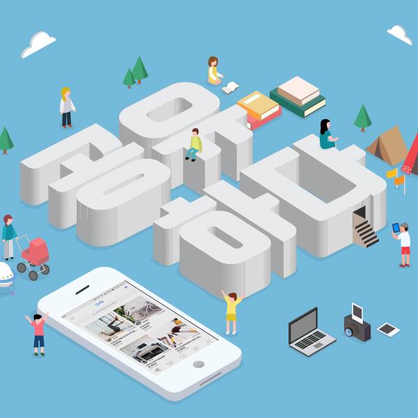 포스터 / 전단지 | 물품공유서비스 앱 전단지 의뢰 | 라우드소싱 포트폴리오