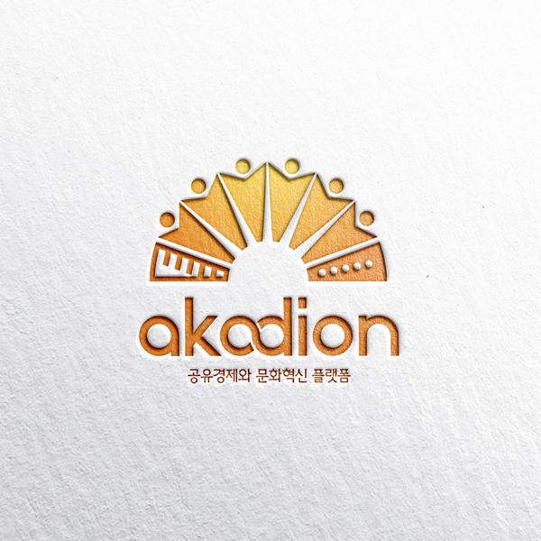 브랜딩 SET | 아코디언(akodion.... | 라우드소싱 포트폴리오