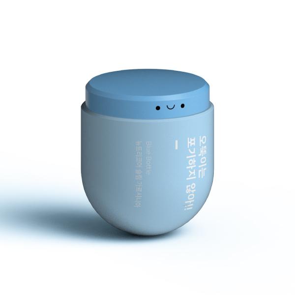 제품 디자인 | 다이어트 제품 용기 제품... | 라우드소싱 포트폴리오