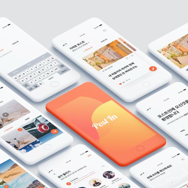 모바일 앱 | < Post in ... | 라우드소싱 포트폴리오
