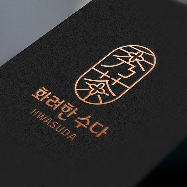 로고 디자인   화려한수다(秀茶)   라우드소싱 포트폴리오
