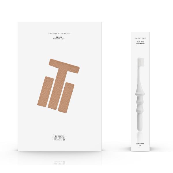 패키지 디자인 | 360365 칫솔과 콧숨테이프 | 라우드소싱 포트폴리오