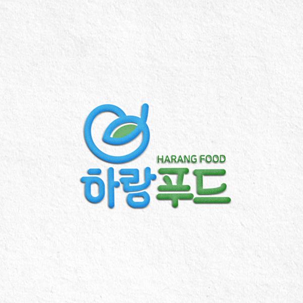 로고 + 간판 | 행복도시락 사회적협동조합 | 라우드소싱 포트폴리오