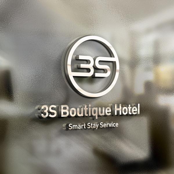 로고 + 간판 | 3S 호텔  | 라우드소싱 포트폴리오