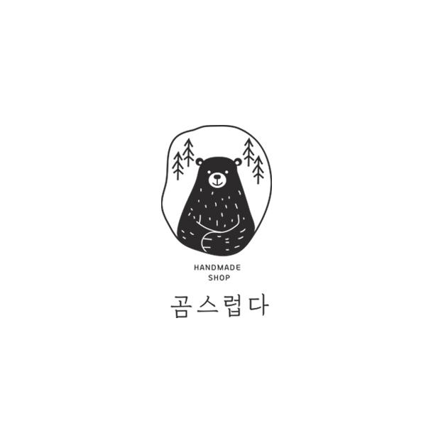 로고 + 명함 | 곰스럽다 | 라우드소싱 포트폴리오