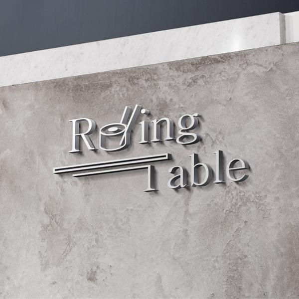 로고 디자인 | 롤링테이블 로고 디자인 의뢰 | 라우드소싱 포트폴리오