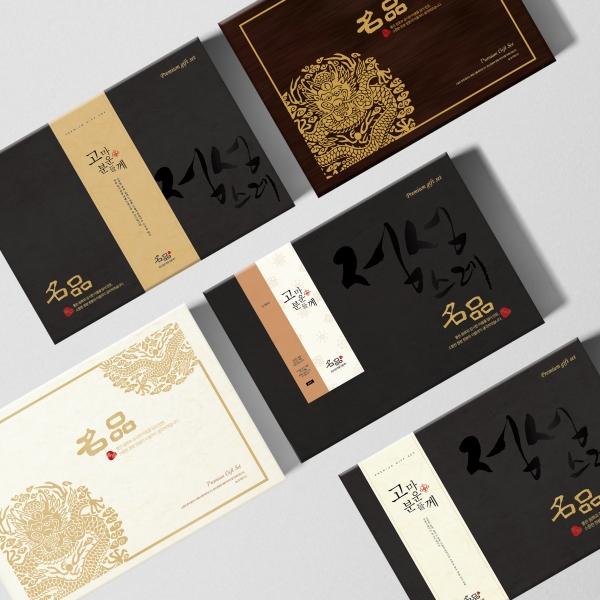 패키지 디자인 | 다담어 | 라우드소싱 포트폴리오