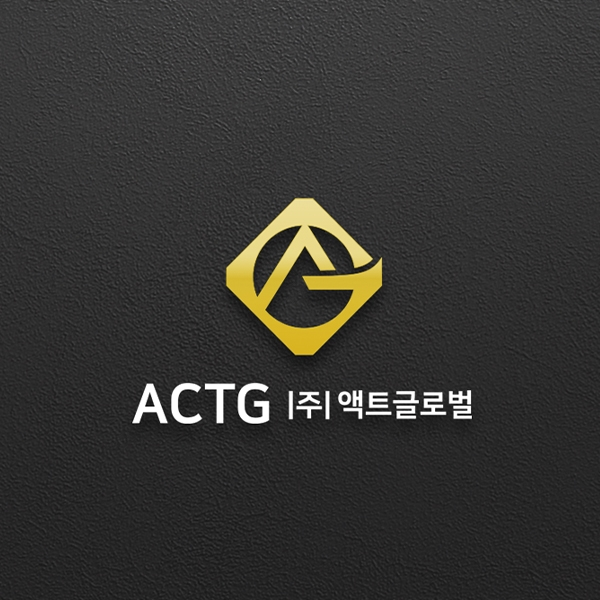 로고 + 간판 | (주)ACTG | 라우드소싱 포트폴리오