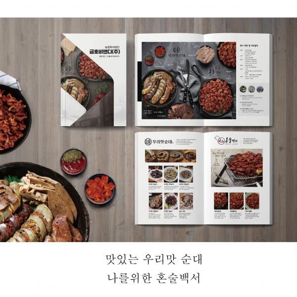 브로셔 / 리플렛 | 회사 브로셔 제작 | 라우드소싱 포트폴리오