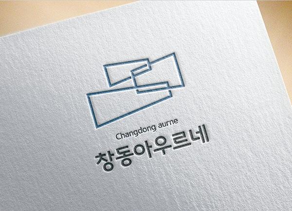 로고 디자인 | 동북권 세대융합형 복합시... | 라우드소싱 포트폴리오