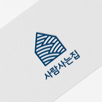 로고 디자인 | 단독주택 전문 건설사 로고 | 라우드소싱 포트폴리오