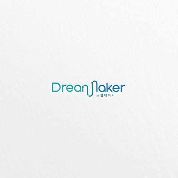 로고 디자인 | 드림메이커 (메이커스페이... | 라우드소싱 포트폴리오