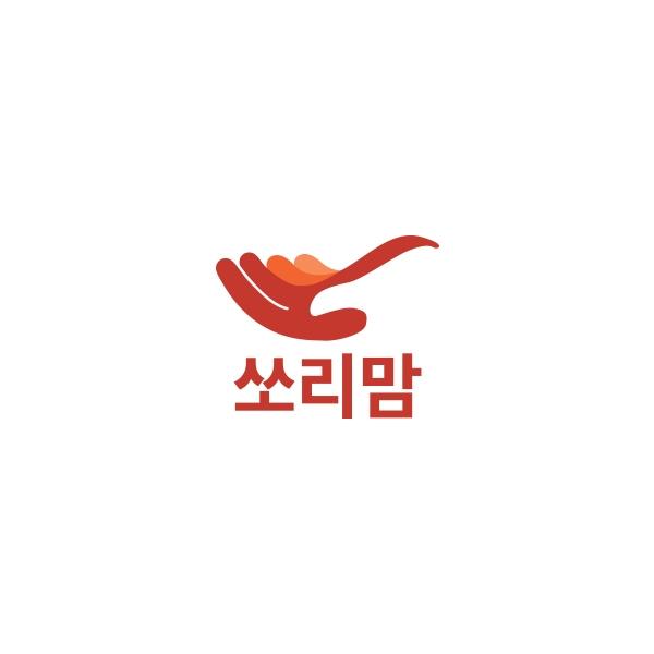 로고 디자인 | 식품회사 브랜딩 로고 디... | 라우드소싱 포트폴리오