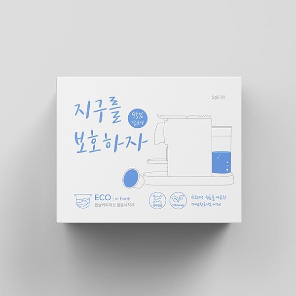 패키지 디자인 | 제품포장상자 디자인 의뢰 | 라우드소싱 포트폴리오