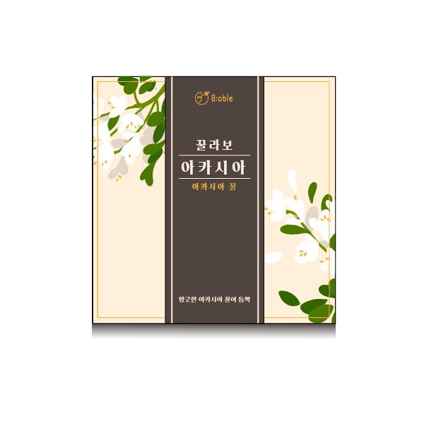 패키지 디자인 | 비에이블 제품 패키지 디... | 라우드소싱 포트폴리오
