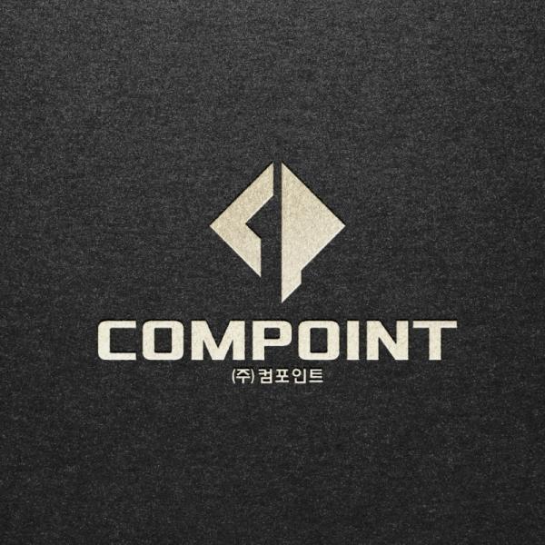 로고 디자인 | 컴포인트 로고 디자인 의뢰 | 라우드소싱 포트폴리오