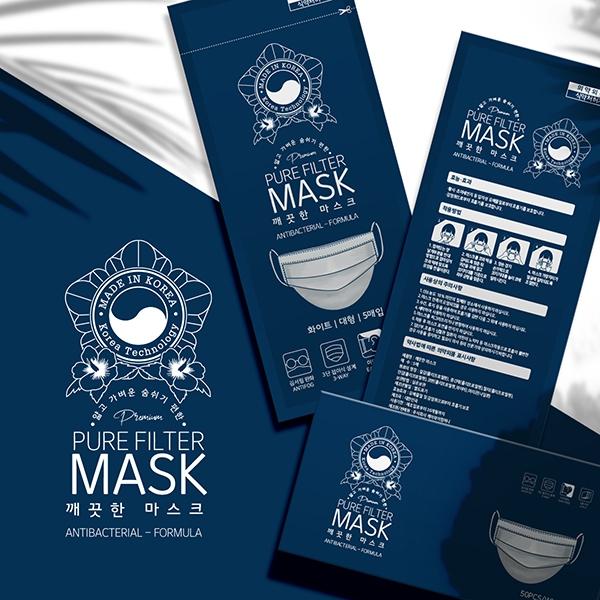 패키지 디자인 | 깨끗한 마스크 패키징 컨... | 라우드소싱 포트폴리오