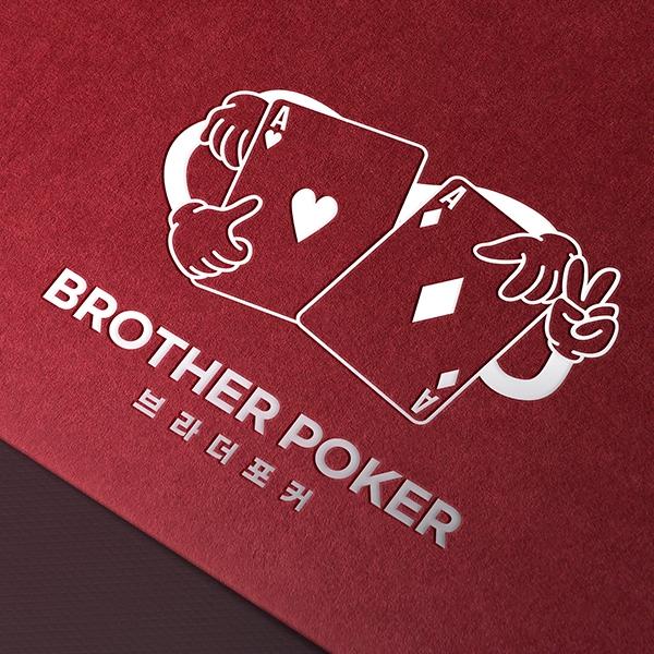 로고 + 명함 | 새로운 포커사이트 로고 디자인 | 라우드소싱 포트폴리오