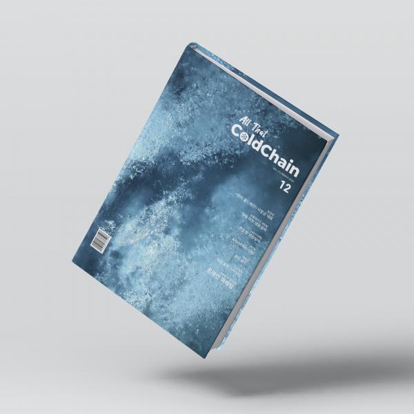로고 디자인 | 스타일리쉬 기술전문잡지 ... | 라우드소싱 포트폴리오