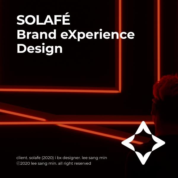 로고 디자인 | (주)쏠라페 LED업체 ... | 라우드소싱 포트폴리오