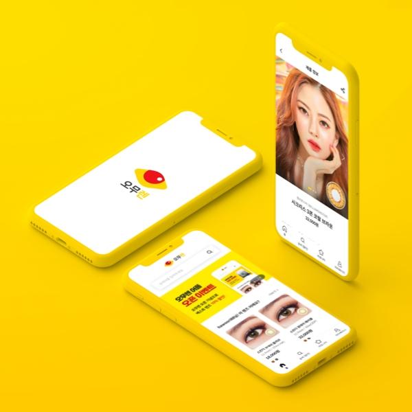 모바일 앱 | 오무렌 앱 디자인 의뢰 | 라우드소싱 포트폴리오