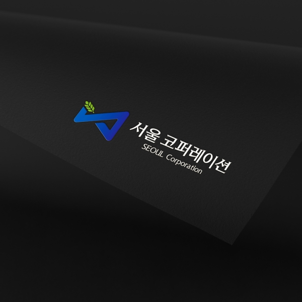 로고 디자인 | 기업로고 디자인 의뢰 | 라우드소싱 포트폴리오
