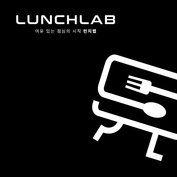 로고 디자인 | 기업 점심 정기배송 서비... | 라우드소싱 포트폴리오
