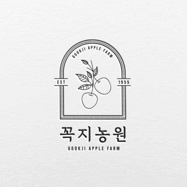 로고 + 명함 | 사과과수원 로고 디자인 의뢰 | 라우드소싱 포트폴리오