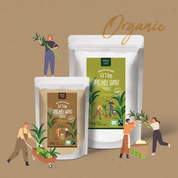 라벨 디자인 | 공정무역 유기농 설탕 라벨 | 라우드소싱 포트폴리오