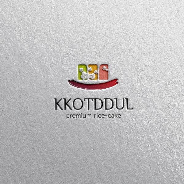로고 디자인 | 꽃뜰향 잔기지떡 디자인로고 | 라우드소싱 포트폴리오