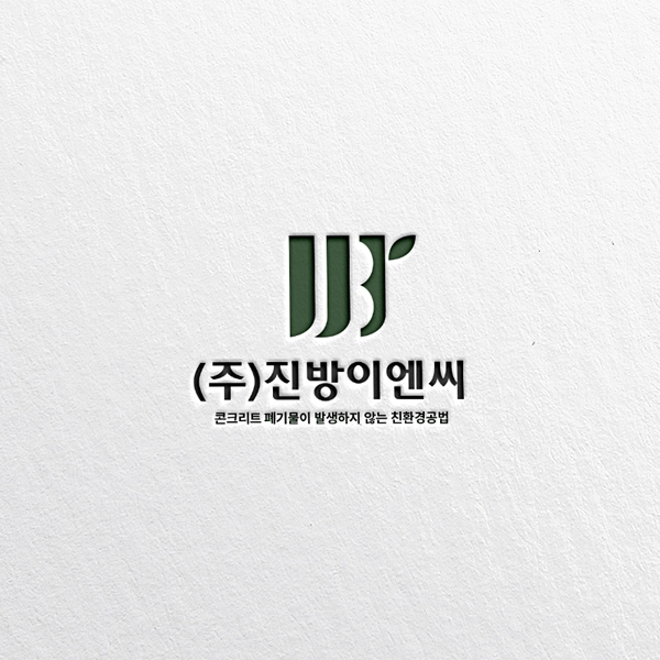 로고 + 명함 | 회사로고디자인 | 라우드소싱 포트폴리오