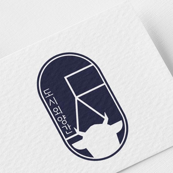 로고 + 명함 | 도시외양간 로고디자인 의뢰 | 라우드소싱 포트폴리오