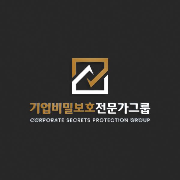 로고 디자인 | 법률사무소 로고 의뢰 | 라우드소싱 포트폴리오
