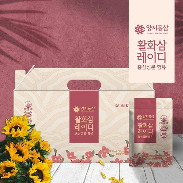 패키지 디자인 | 여성용 홍삼 패키지 / ... | 라우드소싱 포트폴리오