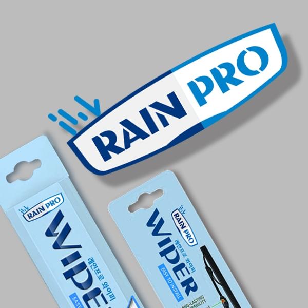 로고 디자인 | RAIN PRO 로고 디... | 라우드소싱 포트폴리오