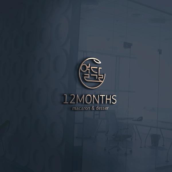 로고 + 명함   디저트카페(마카롱)로고 ...   라우드소싱 포트폴리오