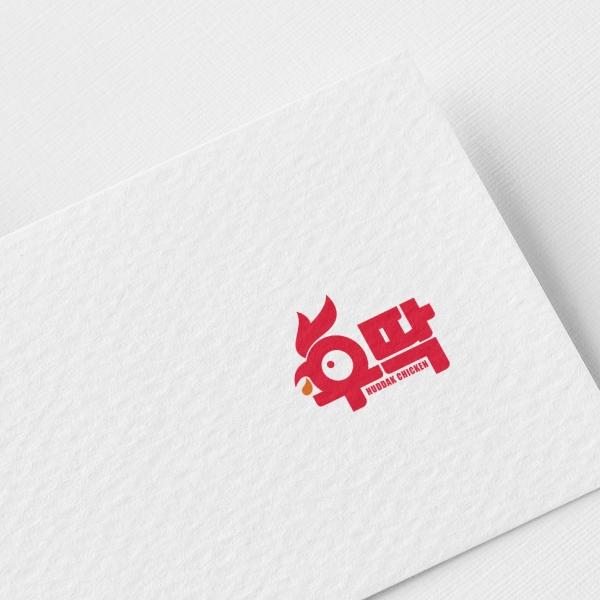 로고 + 간판   치킨브랜드  로고+간판 ...   라우드소싱 포트폴리오