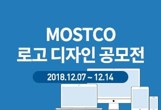 Mostco 로고 디자인 공모전