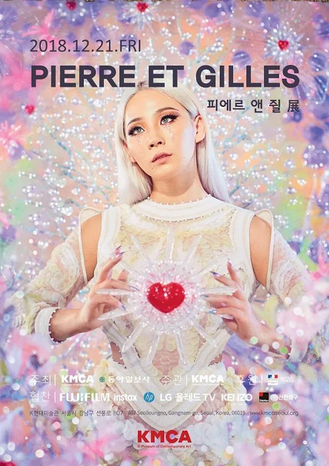 < Pierre et Gilles >