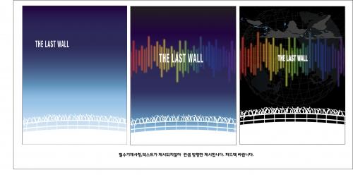 포스터 / 전단지 | 주)서울필름스쿨  | 라우드소싱 포트폴리오